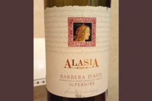 Отзыв о вине Alasia barbera d'asti superiore 2014