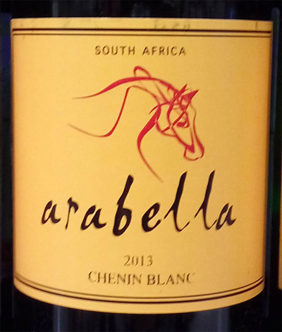 Отзыв о вине Arabella pinotage 2014