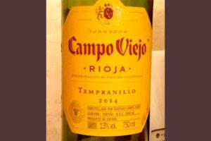 Отзыв о вине Campo Viejo tempranillo 2014