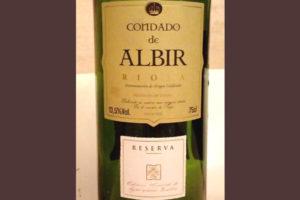 Отзыв о вине Condado de Albir 2011