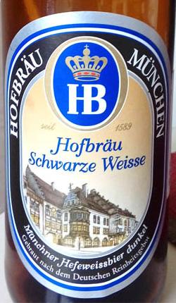 Отзыв о пиве Hofbrau schwarze weisse