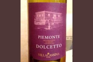 Отзыв о вине Villa Cassina Dolcetto 2014