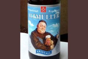 Отзыв о пиве Altmuller cristall