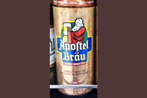 Отзыв о пиве Apostel Brau