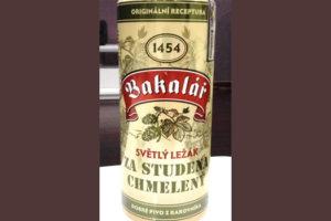 Отзыв о пиве Bakalar svetly lezak za studena chmeleny