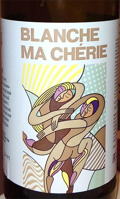 Отзыв о пиве Blanche ma cherie