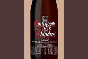 Отзыв о пиве Bourgogne Des Fladres