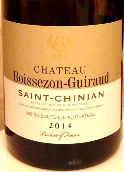 Отзыв о вине Chateau Boissezon-Guiraud 2014