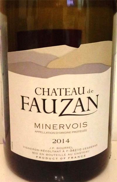 Отзыв о вине Chateau Fauzan 2014