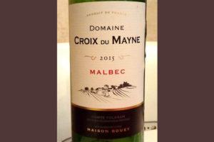 Отзыв о вине Domaine Croix du Mayne malbec 2015