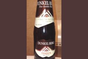 Отзыв о пиве Dunkel-Berg темное Бочкари
