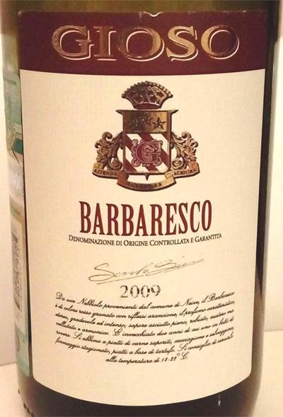 Отзыв о вине Gioso Barbaresco 2009