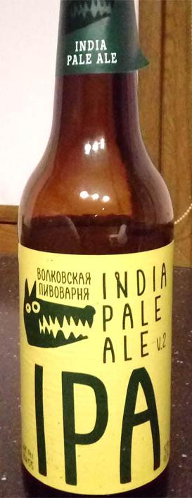 Отзыв о пиве India Pale Ale v.2 МПК
