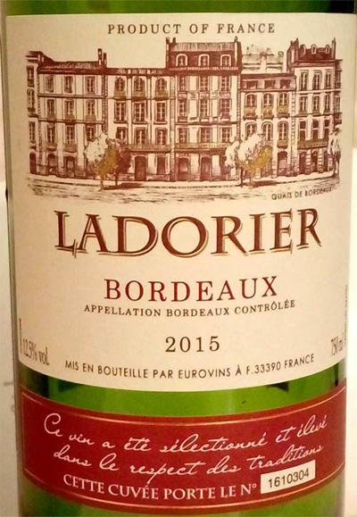 Отзыв о вине Ladorier 2015