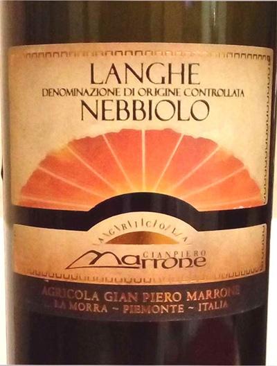 Отзыв о вине Langhe Nebbiolo 2011