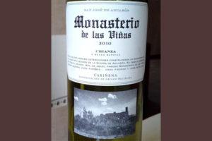 Отзыв о вине Monasterio de las Vinas 2010