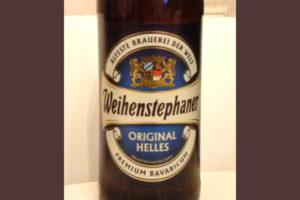 Отзыв о пиве Weihenstephaner original helles