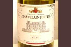 Отзыв о вине Chatelain Justin 2015