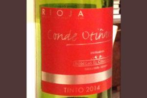Отзыв о вине Conde Otinano 2014