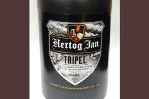 Отзыв о пиве Hertog Jan tripel