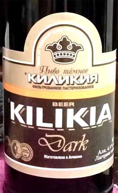 Отзыв о пиве Kilikia Dark