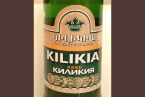 Отзыв о пиве Kilikia светлое