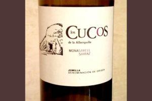 Отзыв о вине Los Cucos de la Alberquilla 2015