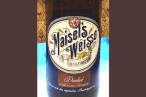 Отзыв о пиве Maisel's weisse dunkel