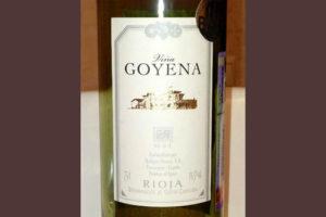 Отзыв о вине Vina Goyena 2014