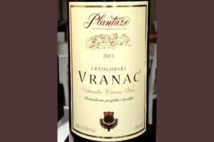 Отзыв о вине Vranac plantaze 2013