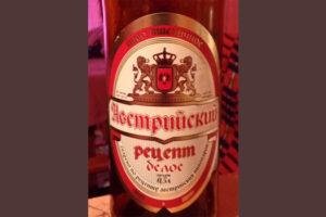 Отзыв о пиве Австрийский рецепт белое