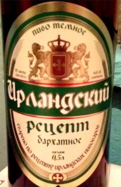 Отзыв о пиве Ирландский рецепт бархатное