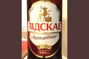 Отзыв о пиве Лидское бархатное