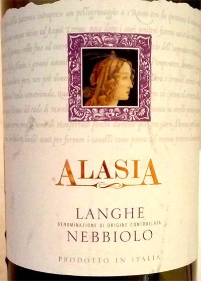 Отзыв о вине Alasia Nebbiolo 2013
