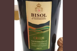 Отзыв об игристом вине Bisol brut 2014