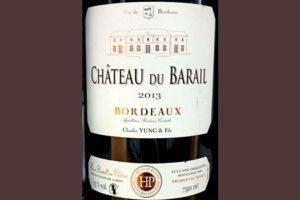Отзыв о вине Chateau du Barail 2013