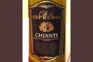Отзыв о вине Chianti Colle dei Cipressi 2015