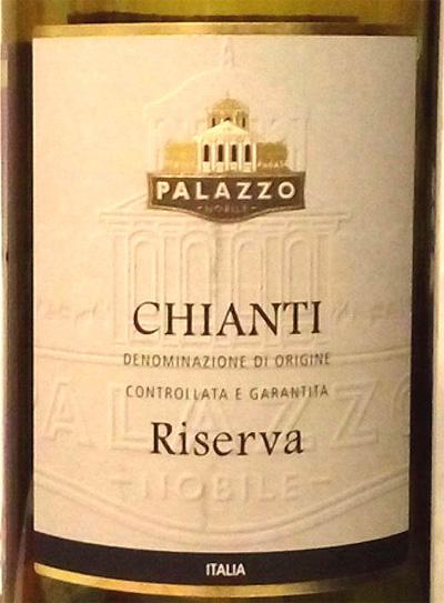 Отзыв о вине Chianti Palazzo riserva 2012
