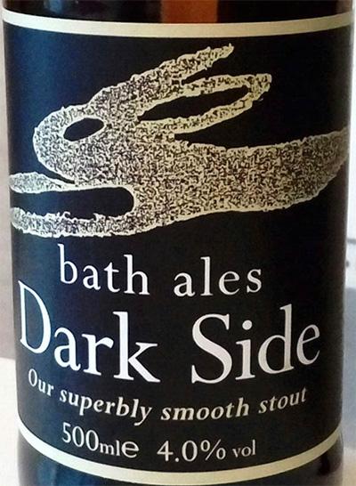 Отзыв о пиве Dark Side bath ales