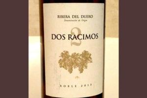 Отзыв о вине Dos Racimos roble 2013