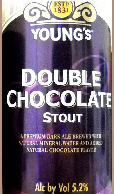 Отзыв о пиве Double chocolate stout