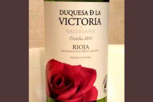 Отзыв о вине Duquesa de la Victoria 2015