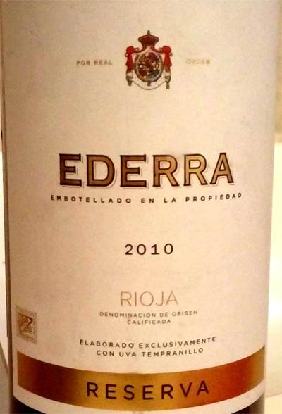 Отзыв о вине Ederra reserva 2010