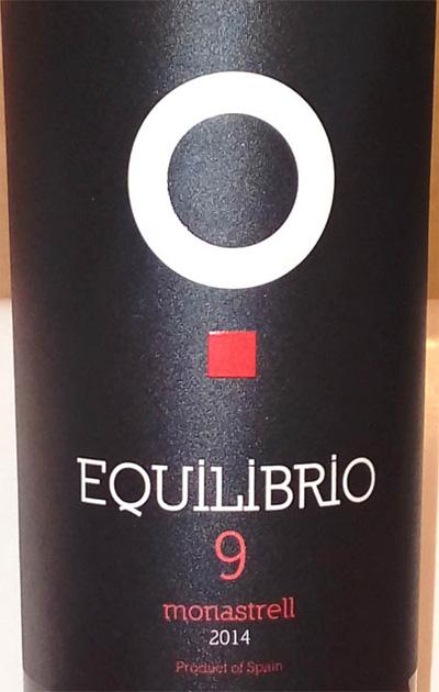 Отзыв о вине Equilibrio 9 monastrell 2014