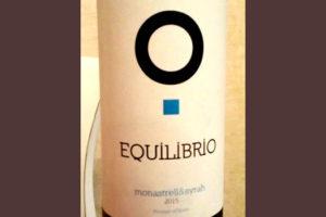 Отзыв о вине Equilibrio monastrell & syrah 2015