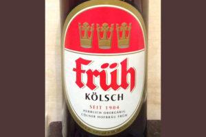 Отзыв о пиве Fruh kolsch