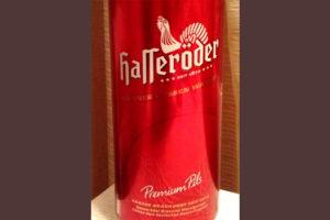 Отзыв о пиве Hafferoder premium pils