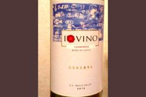Отзыв о вине I Love Vino carmenete reserva 2015