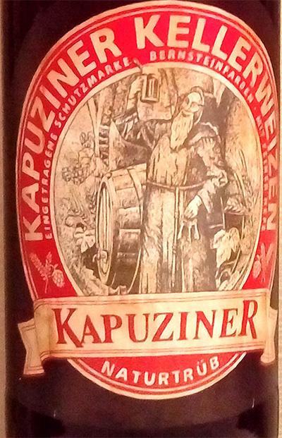 Отзыв о пиве Kapuziner kellerweizen naturtrub