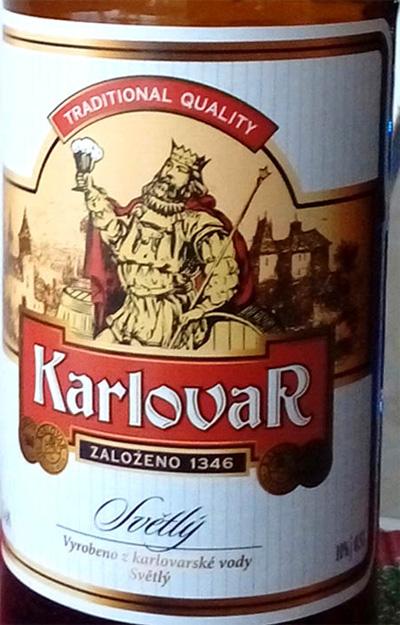 Отзыв о пиве Karlovar svetly
